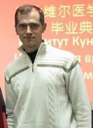 Лупенко Сергей