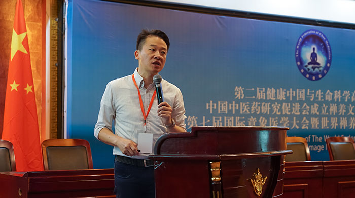 i 20170812 denfen china 19