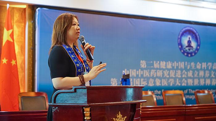 i 20170812 denfen china 24