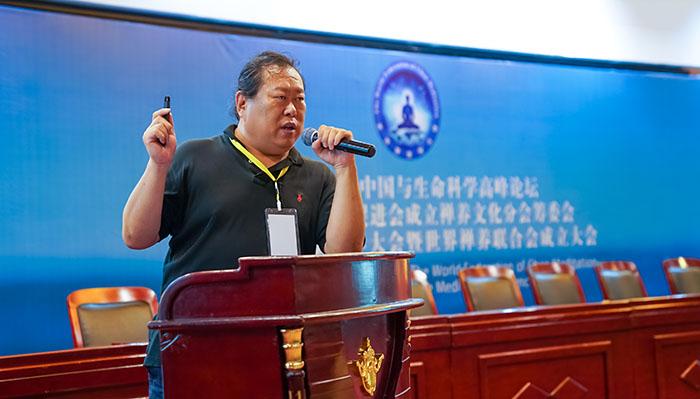 i 20170812 denfen china 8