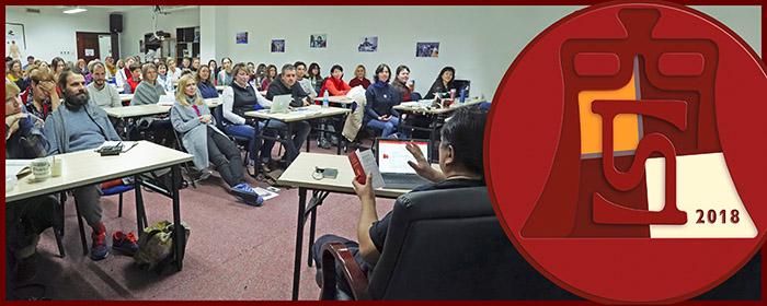 Практические занятия с профессором Сюй Минтаном для действующих имидж-терапевтов