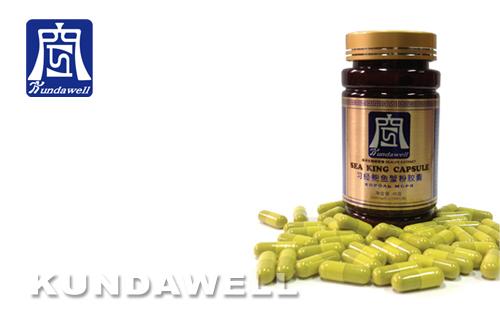 Image Medicine Products