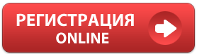 register rus